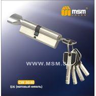 Цилиндровый механизм MSM Locks Перфорированный ключ-вертушка CW30/40mm SN (матовый никель)