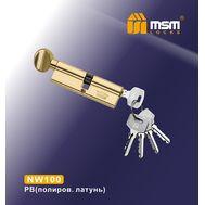Цилиндровый механизм MSM Locks Перфорированный ключ-вертушка CW100mm PB (латунь)
