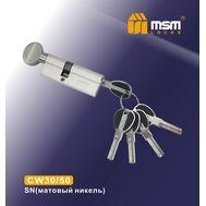 Цилиндровый механизм MSM Locks Перфорированный ключ-вертушка CW30/50mm SN (матовый никель)