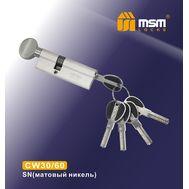 Цилиндровый механизм MSM Locks Перфорированный ключ-вертушка CW30/60mm SN (матовый никель)