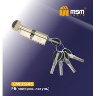 Цилиндровый механизм MSM Locks Перфорированный ключ-вертушка CW35/45mm PB (латунь)