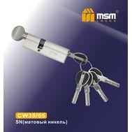 Цилиндровый механизм MSM Locks Перфорированный ключ-вертушка CW35/65mm SN (матовый никель)