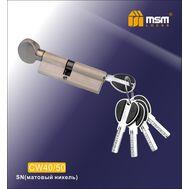 Цилиндровый механизм MSM Locks Перфорированный ключ-вертушка CW40/50mm SN (матовый никель)